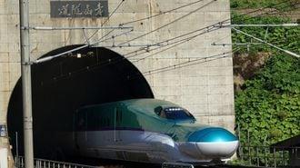 青函トンネル「貨物撤退」はなぜ封印されたか
