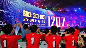 中国EC「祭り」の1日、光ったカルビーの戦略