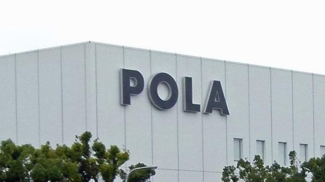 ポーラ、古参役員が実力社長に突然の「反旗」