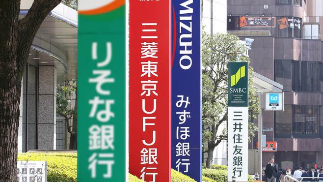 日本株に長期投資するならメガバンクを狙え