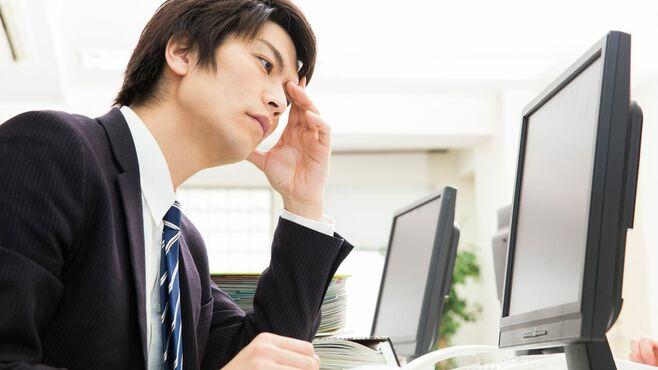 PC前で「忙しい」と言う人ほど仕事をしていない