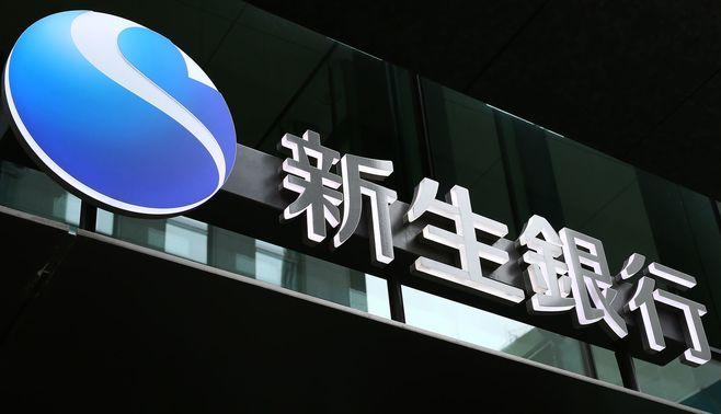 新生銀行、大株主の「国」が社長に詰問