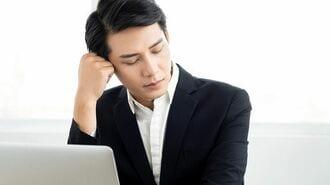新卒採用で人事担当が嘆く「就活生の質の劣化」