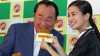 """10周年「ファミチキ」が決める""""統合""""の行方"""
