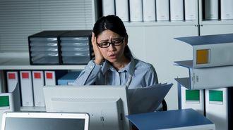 最新版!「残業時間が少ない会社」トップ100