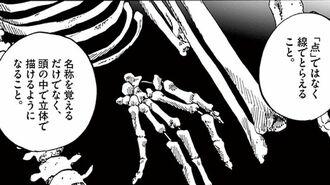 「献体された遺骨」を並べる医学生に見えた景色