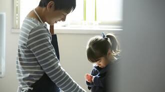 「消極的な子」の親がやりがちな4つのNGな言動