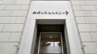 金融庁が第一生命に立入検査、真意測る生保業界