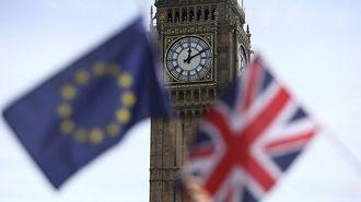 草食投資隊「英国EU離脱問題」を語り尽くそう