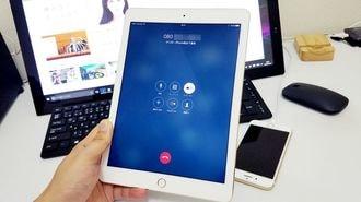 iPhoneとiPadは「連携」すると真価を発揮する