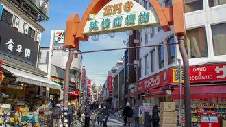 「高円寺」で再開発がなかなか進まない背景