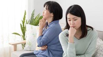 わが子の交際相手が期待外れな場合の対処法