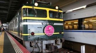 JR西日本が「新たな長距離列車」を開発へ