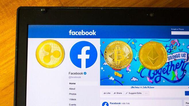フェイスブックの暗号資産リブラは買いなのか