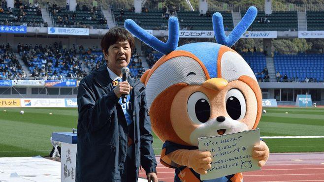 髙田明、サッカーJ1復帰への「一戦一生」