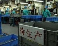 (第18回)中国の工業化による日本のシェアの低下