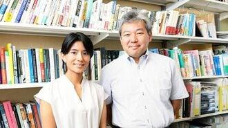 「全員出世を目指す」日本の働き方は無理すぎる