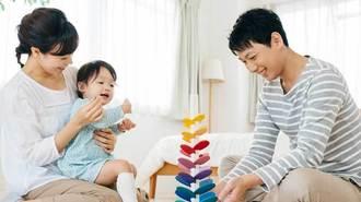 「子育て社員」に優しい100社ランキング