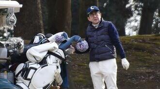 安倍首相、「内憂外患でもゴルフ」の本当の狙い