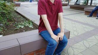 介護士34歳男性が「孤独」から逃れられないワケ