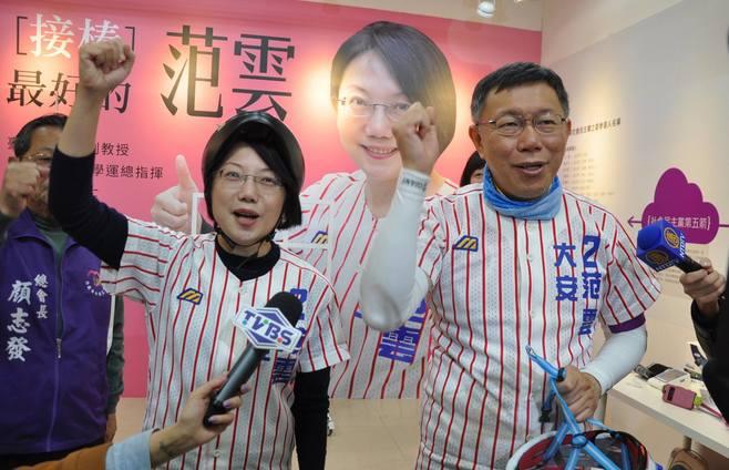 台湾の新興政党は、何を目指しているのか