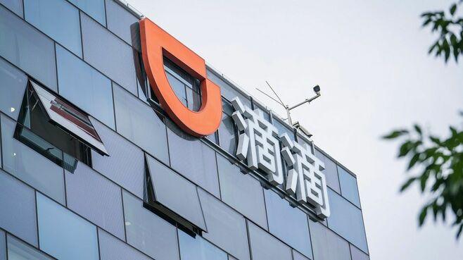 中国の滴滴調査が語るビッグデータ管理の混沌