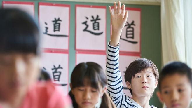 小学校で「道徳の授業」はどう進められるのか