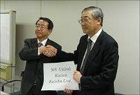 新中計発表のはずが、フタを開けてみれば新和海運と日鉄海運合併の仰天会見、新社名は「NSユナイテッド海運」に
