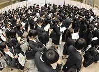 内定獲得のチャンスはまだまだ十分にある--東洋大学理工学部・小島貴子准教授に聞く