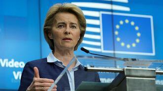 ドイツ憲法の番人が危うくするEUの一体性