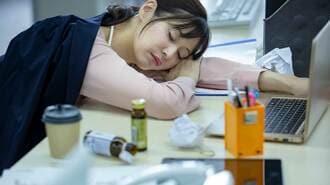 「働く時間減らせばOK」と考える経営者の大誤解