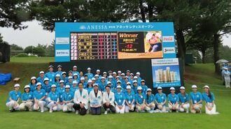資生堂が女子ゴルフ大会開催に注力するワケ
