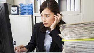 すぐ離職する人に多い就職先の「安易な決め方」