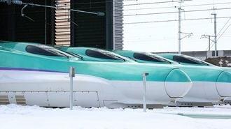 北海道新幹線、貸付料はJR東日本が実質救済