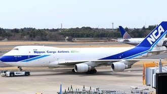 懲りない日本貨物航空、「不適切整備」で処分