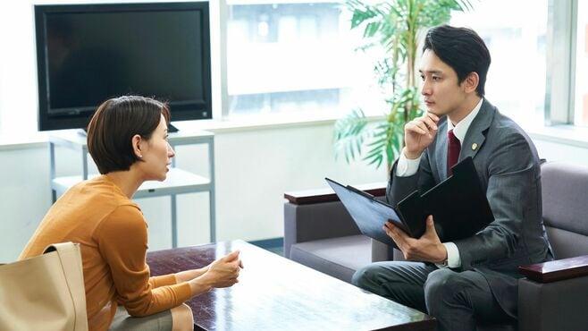 「交渉がうまい人」の有利な条件を引き出す技術