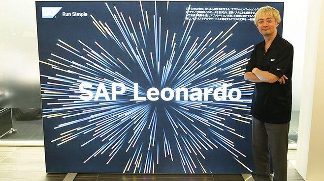「SAP」がAI企業へと脱皮しつつある背景