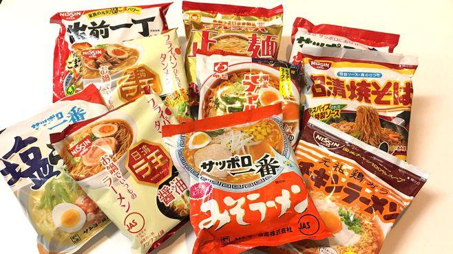 「袋麺」売れ筋トップ200商品ランキング