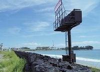 気仙沼市を揺るがす巨大海岸堤防計画、被災地住民を翻弄