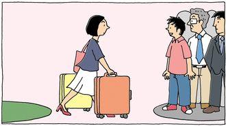「東京転居で結婚できた」女性の運命の出会い