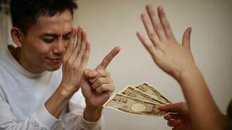 妻への小遣い交渉「下手な人」「上手な人」の大差