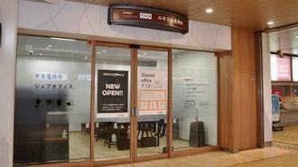 定期券需要減、売り場は「シェアオフィス」に変身