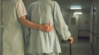 長寿でも不健康期間が長い自治体ランキング