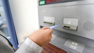 フィンテックは、銀行再編を促進させるのか