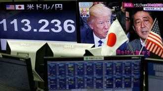 The Trump-Abe Summit: Can the Don-Shinzo honeymoon last?The Trump-Abe Summit