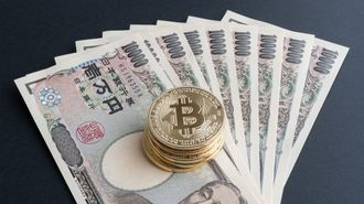仮想通貨アマゾンコインに銀行が潰される日