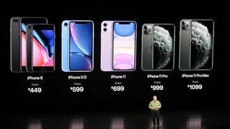 アップル新製品の目玉が「iPhone 11」のワケ