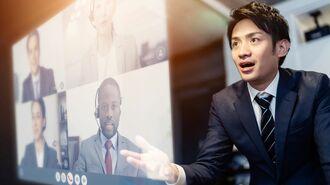 「オンライン会議の猛者」が教える超鉄板のコツ