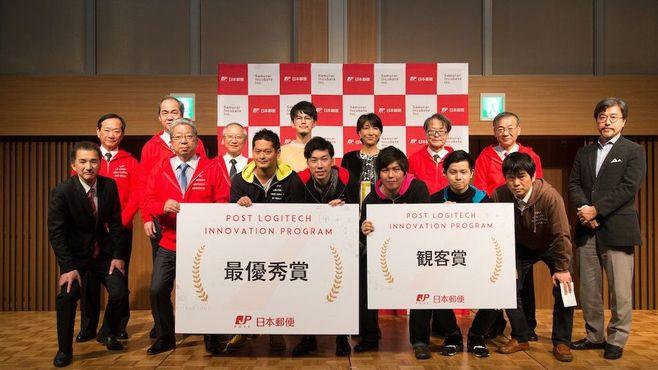 日本郵便「郵便・物流イノベーション」の本気