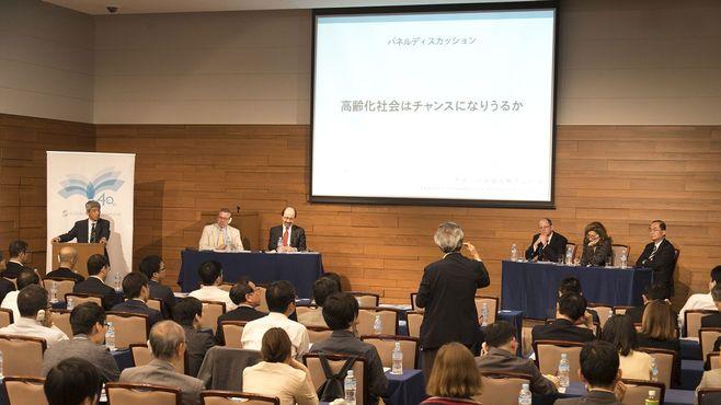 課題先進国日本の「人生100年時代の社会契約」